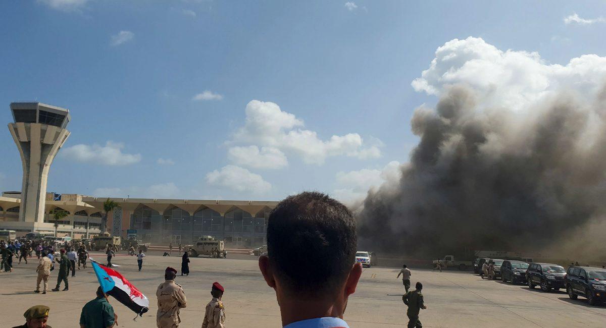 ataque terrorista yemen}