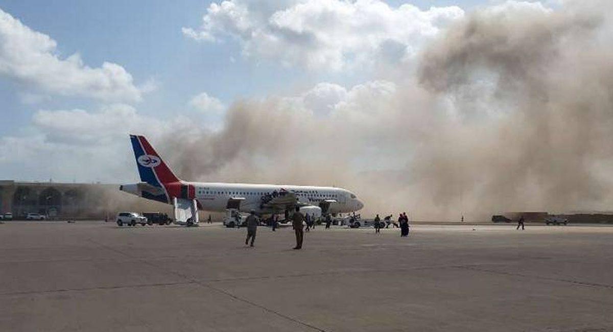 terrorista yemen aeropuerto